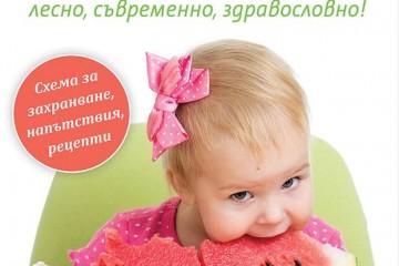 21039892_10155146684349633_379867426_n