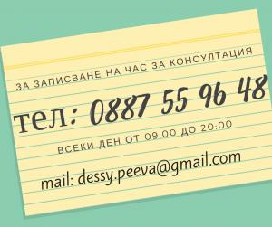 Yellow Paper phone mail